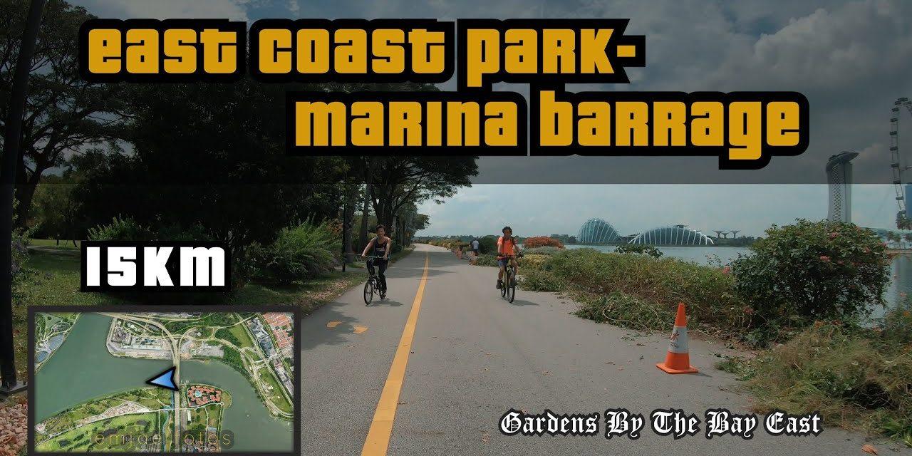15KM East Coast Park to Marina Barrage via PCN